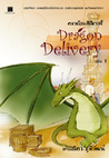 Dragon Delivery 1