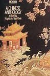 A Chinese Anthology:  A Collection Of Chinese Folktales And Fables
