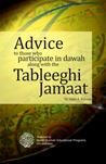 Advice to those who Participate in Dawah along with the Tableeghi Jamaat