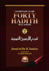 Commentary on the Forty Hadith of al-Nawawi