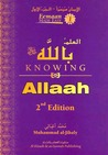 Knowing Allaah