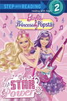 Star Power (Barbie) (Step into Reading)