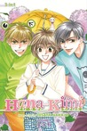 Hana-Kimi (3-in-1 Edition), Vol. 2