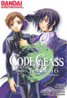 Code Geass: Lelouch of the Rebellion, Vol. 6 (Code Geass: Lelouch of the Rebellion, #6)