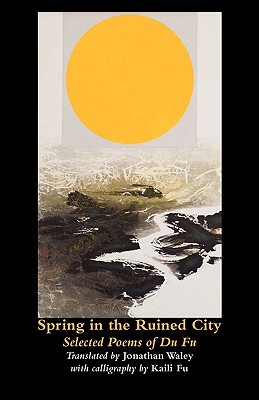 Spring in the Ruined City by Du Fu