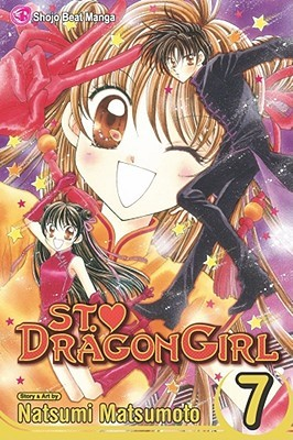 Saint Dragon Girl, Vol. 07