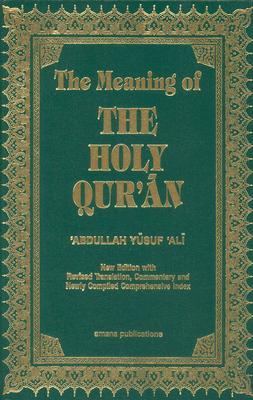 The Meaning of the Holy Quran by Anonymous