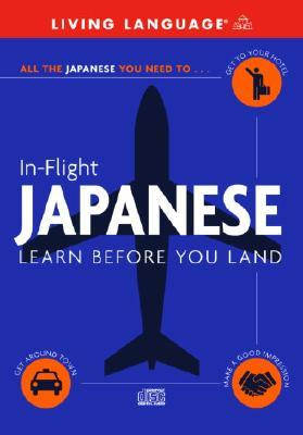 In-Flight Japanese: Learn Before You Land