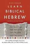 Learn Biblical Hebrew [With CDROM]
