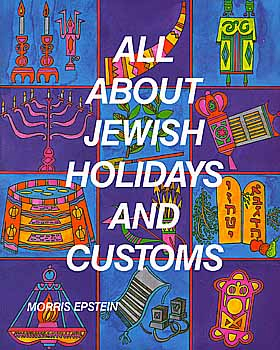 All About Jewish Holidays and Customs by Morris Epstein
