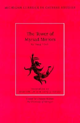 The Tower of Myriad Mirrors by Tung Yüeh