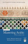 Mastering Arabic: The Complete Course for Beginners