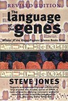 Language of the Genes