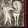 Revolution on Paper: Mexican Prints 1910-1960