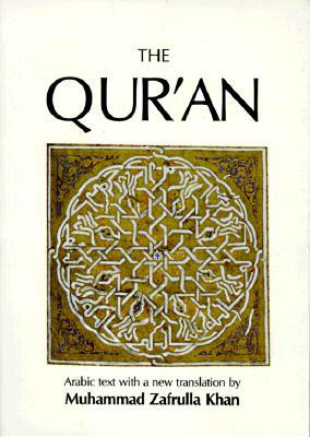 The Quran by Anonymous