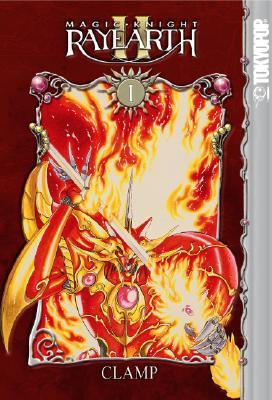 Magic Knight Rayearth II, Vol. 1 by CLAMP