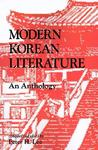 Modern Korean Literature: An Anthology