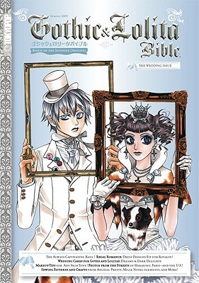 Wedding Issue by Tokyopop