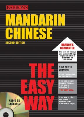 Mandarin Chinese the Easy Way [With CD] by Philip F. Williams