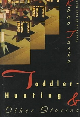 Toddler-Hunting & Other Stories by Kōno Taeko