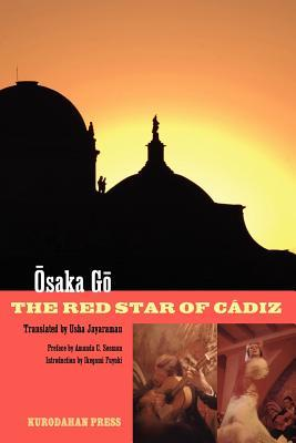 The Red Star of Cadiz