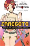 Zaregoto, Book 2: The Kubishime Romanticist