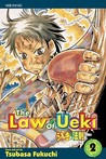 The Law of Ueki, Volume 2