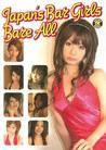 Japan's Bar Girls Bare All