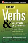 Arabic Verbs & Essentials of Grammar by Jane Wightwick