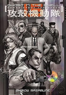 Ghost in the Shell 1.5 by Masamune Shirow