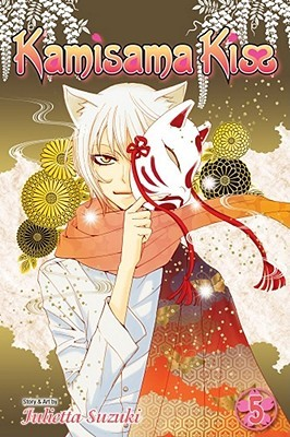Kamisama Kiss, Vol. 5 by Julietta Suzuki