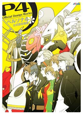 Persona 4 by Atlus