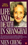 Life and Death in Shanghai