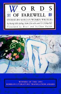 Words of Farewell: Stories by Korean Women Writers