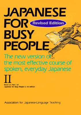 Japanese for Busy People II: Text