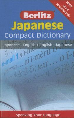 Japanese Compact Dictionary by Berlitz Publishing Company