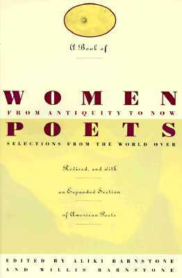 A Book of Women Poets by Aliki Barnstone