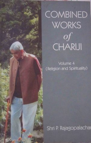 Religion and Spirituality (Combined works of Chariji - volume 4)