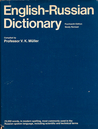 English/Russian Dictionary: Revised Edition