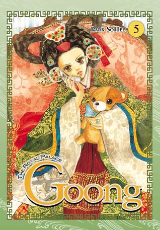 Goong by So Hee Park