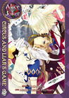 Alice in the Country of Joker: Circus and Liar's Game, Vol. 2