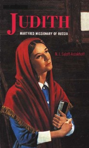 Judith, Martyred Missionary of Russia by N.I. Saloff-Astakhoff