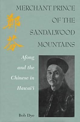 Merchant Prince of the Sandalwood Mountains: Afong and the Chinese in Hawaii (Latitude 20 Book)