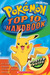 Pokemon Top 10  Handbook by Tracey West