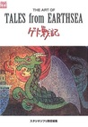The Art Of Tales From Earthsea