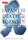 Japanese Death Poems by Yoel Hoffmann