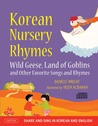 Korean Nursery Rhymes: Wild Geese, Land of Goblins and other Favorite Songs and Rhymes [Korean-English] [MP3 Audio CD Included]