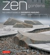 Zen Gardens by Mira Locher