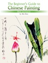 The Beginner's Guide to Chinese Painting Series-Birds and Insects