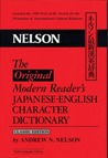 The Original Modern Reader's Japanese-English Character Dictionary: Classic Edition